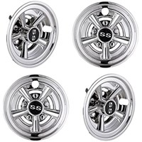 "WHEEL COVER SET (4), 8"" SS CHROME"