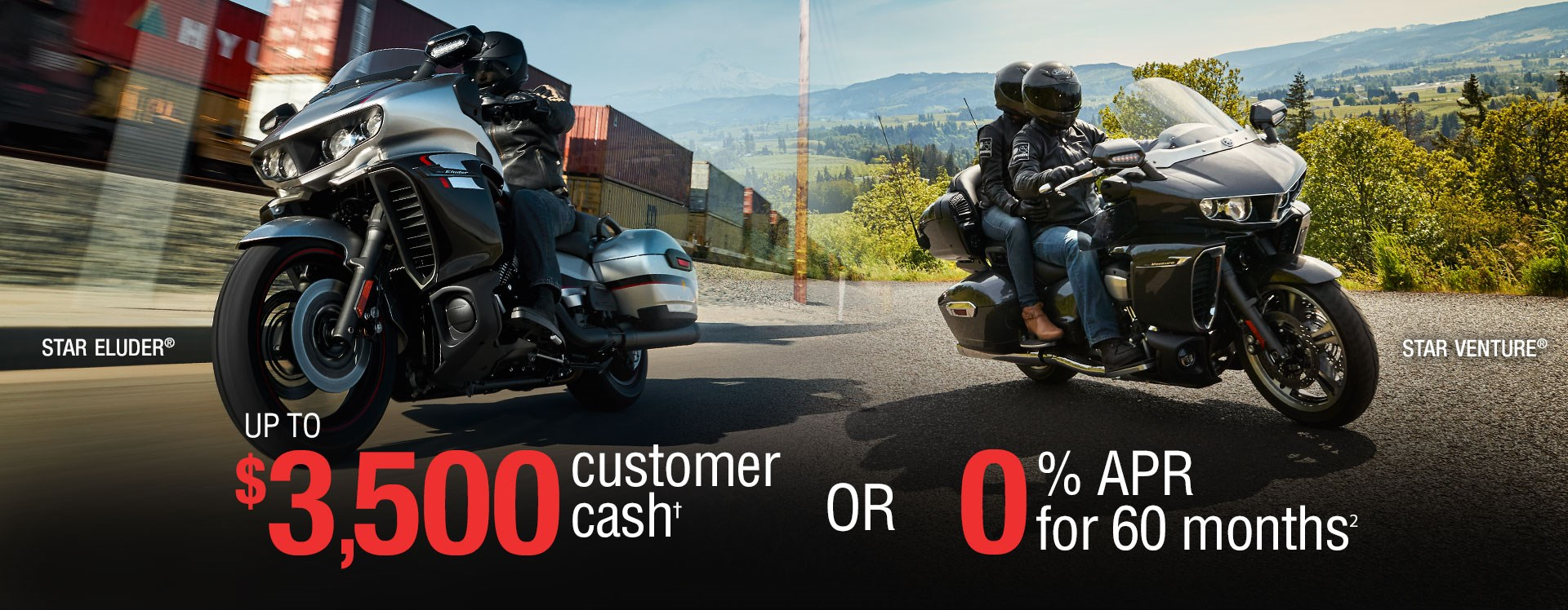 Yamaha Touring Bike Deals