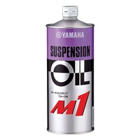 M1 Suspension Oil